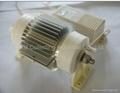 Ozone Generator Air/Water Purifier