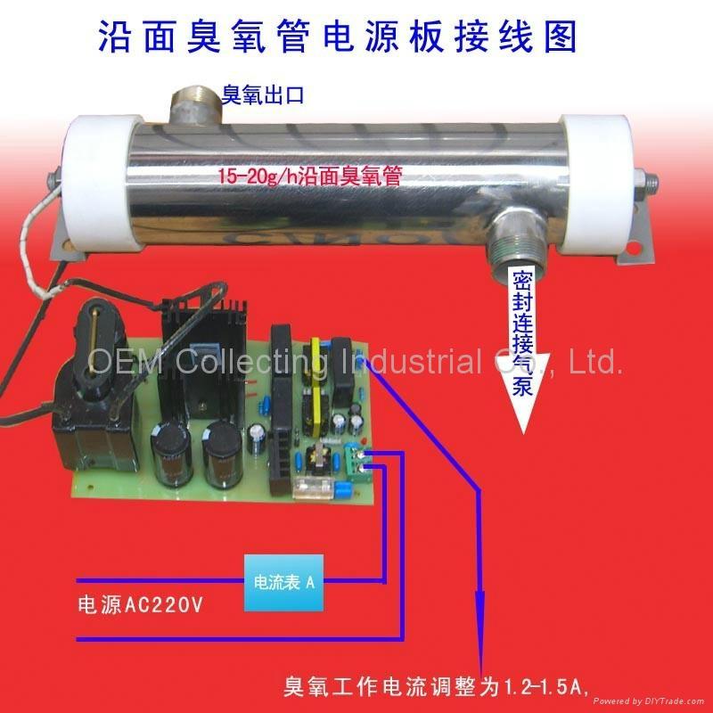 20g ozone tube water treatment Sterilizer (SY-G20g) 1