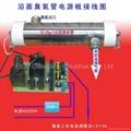 20g ozone tube water treatment