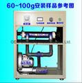 钛合金管式臭氧发生器 (SY-