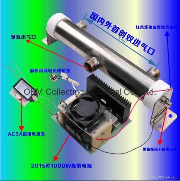 100g Ozone Generator Water Purifier (SY-G100g) 3
