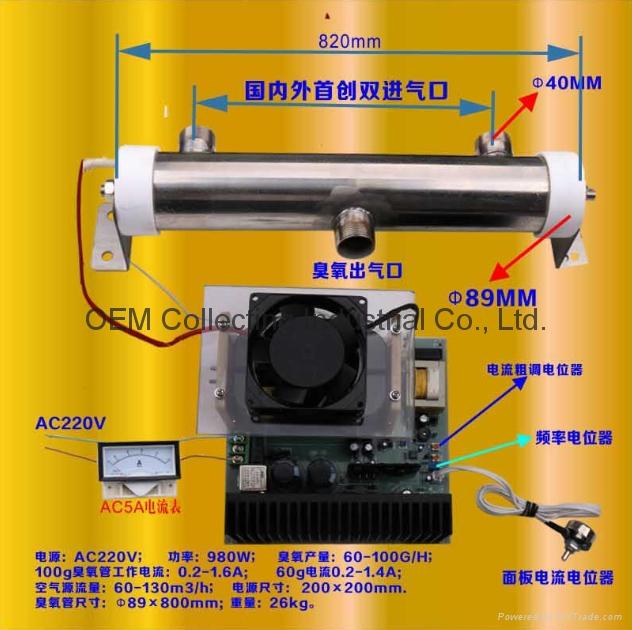 100g Ozone Generator Water Purifier (SY-G100g) 4
