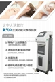 4 in 1 Oxygen therapy Machine (OXYCRYO - I )