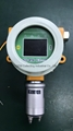 Ozone Counter (MOT-500)