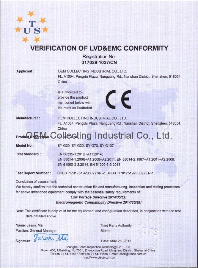 固定式臭氧消毒機 (SY-G10000A) 7