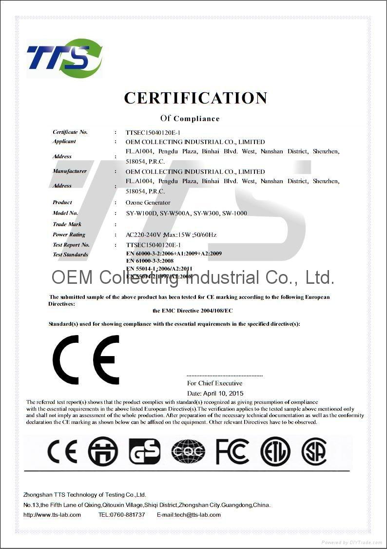 Multi-Purpose Ozone Generator Purifier (SY-W100D) 7