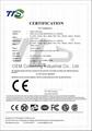 Multi-Purpose Ozone Generator Purifier (SY-W100D)