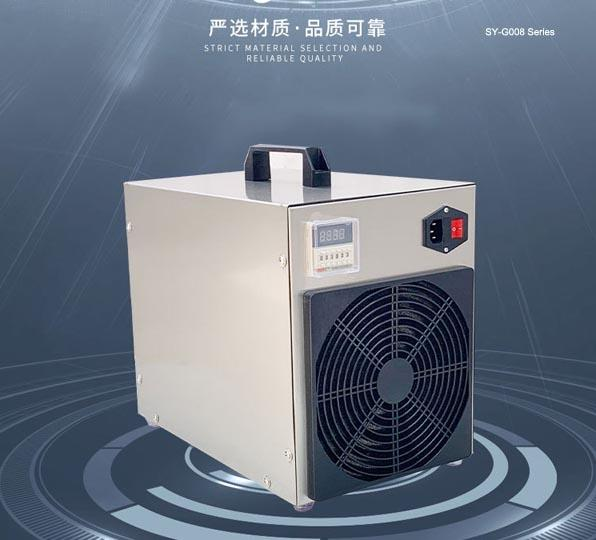 O3 Air Purifier of Ozone Sterilizer (SY-G008) Series 1