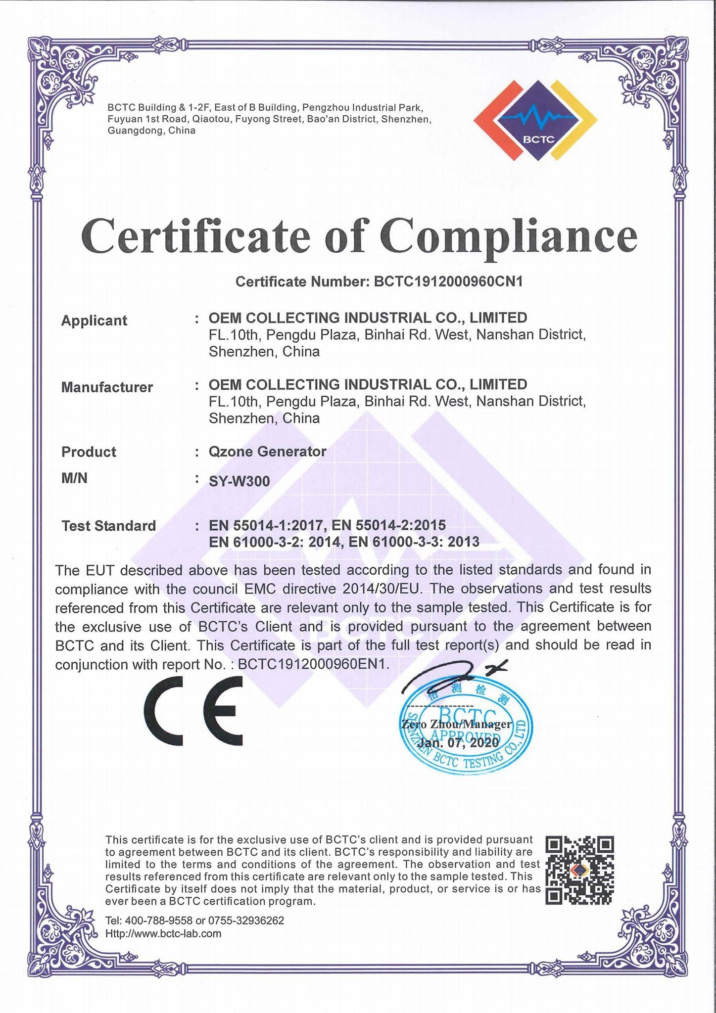 Kitchen Ozone Generator Water Purifier (SY-W300N) 5