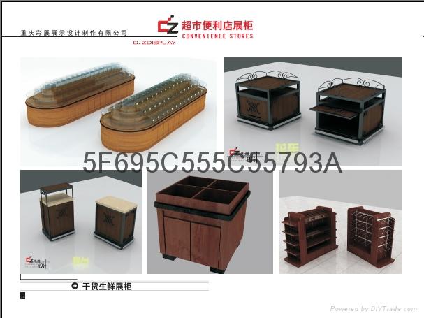 超市木製貨櫃 5