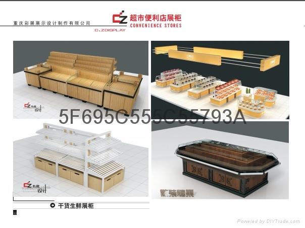 超市木製貨櫃 3