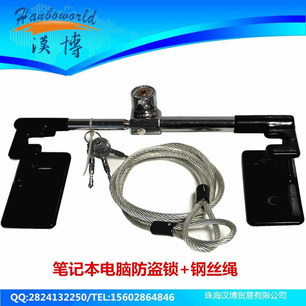 High Quality Mechanical Security Display Laptop Lock with key 1