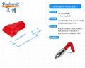 Magnetic Detacher For  Security Display