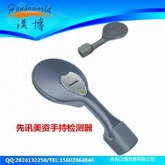 AM手持检测器声磁防盗标签检测仪