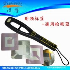 EAS 声磁/射频手持式检测器/检测仪
