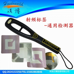 EAS Anti-Theft Lable/Hard Tag AM/RF Handheld Detector