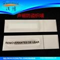 EAS UPP Non-woven label