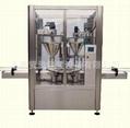食品粉末自动多功能包装机