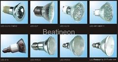 LED 射灯 MR16/GU10/E27