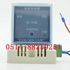 溫濕度監控器