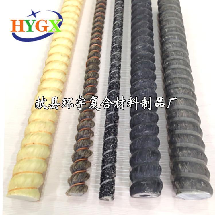 碳纤维锚杆碳纤维筋 2