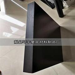 3K碳纖維加厚板加工