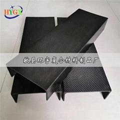 碳纖維大型槽鋼