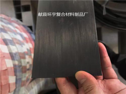建筑加固碳纤维板 2