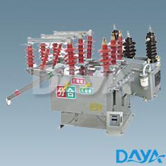 ZW8-12/630-20户外柱上高压真空断路器
