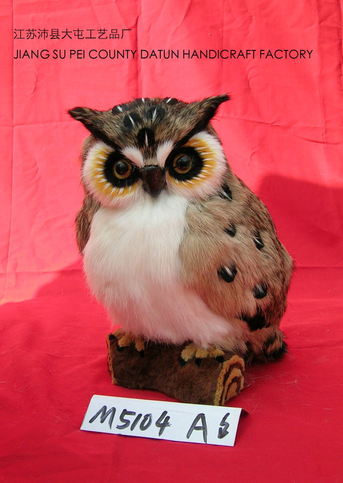 synthetic fur animals   owl
