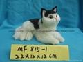synthetic fur animal cat