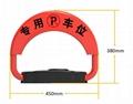 山东青岛厂家生产批发双模遥控车位锁 1