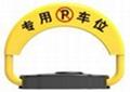 山东青岛厂家生产批发双模遥控车位锁 3