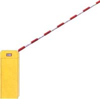 DC420Y Automatic Barrier Gate Traffic Access