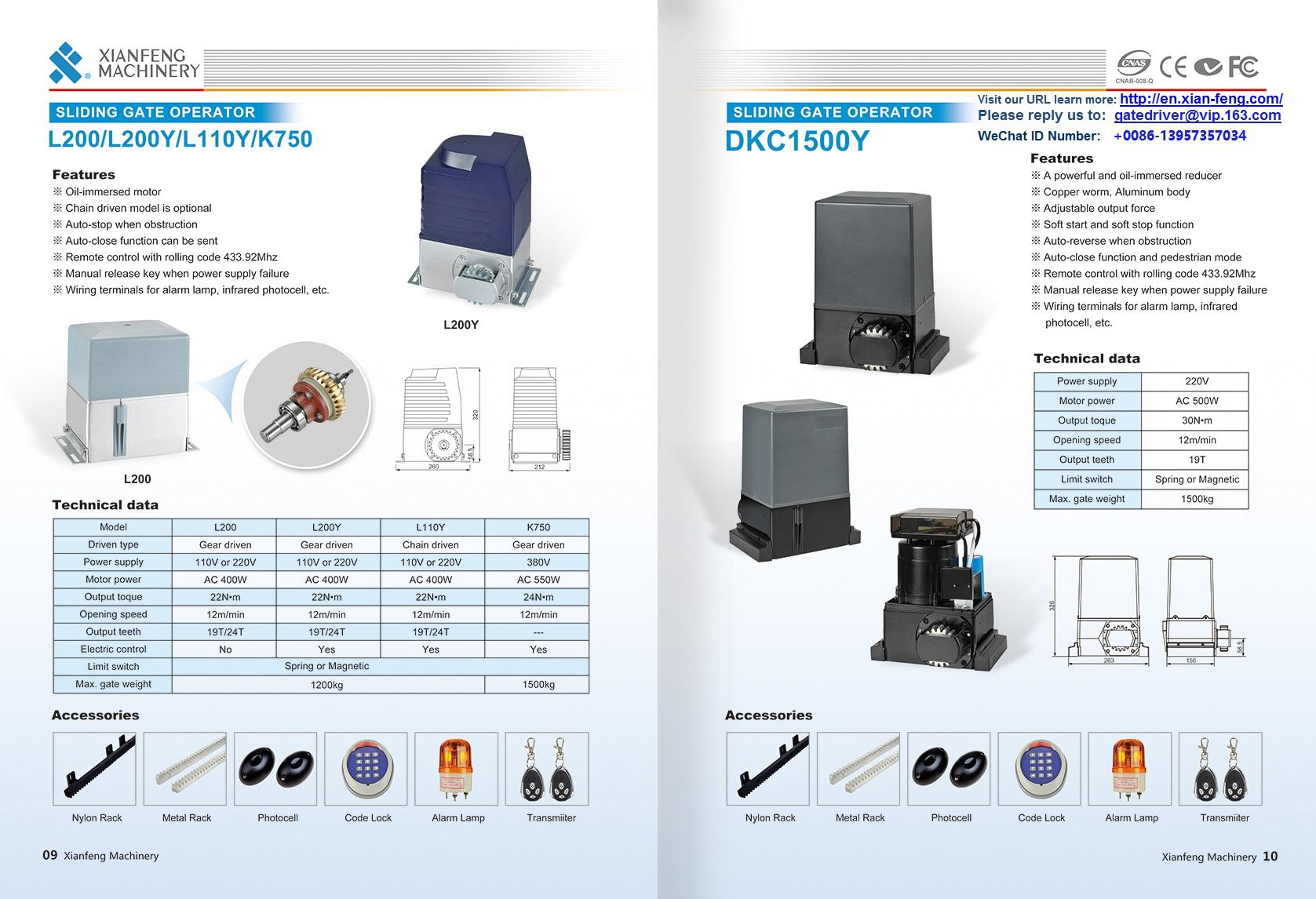 DKC360Y Automatismos para portas Gear Reducer 4