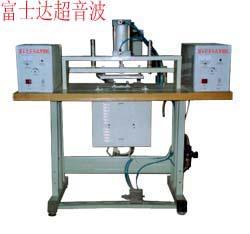 超音波多頭焊接機 1