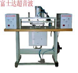 Ultra sound several weldings machine 1