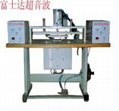 Ultra sound several weldings machine