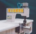 超音波特殊花边缝焊机 1