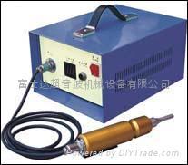 超音波手動燙鑽機 1