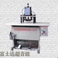 超音波沖壓花機 1