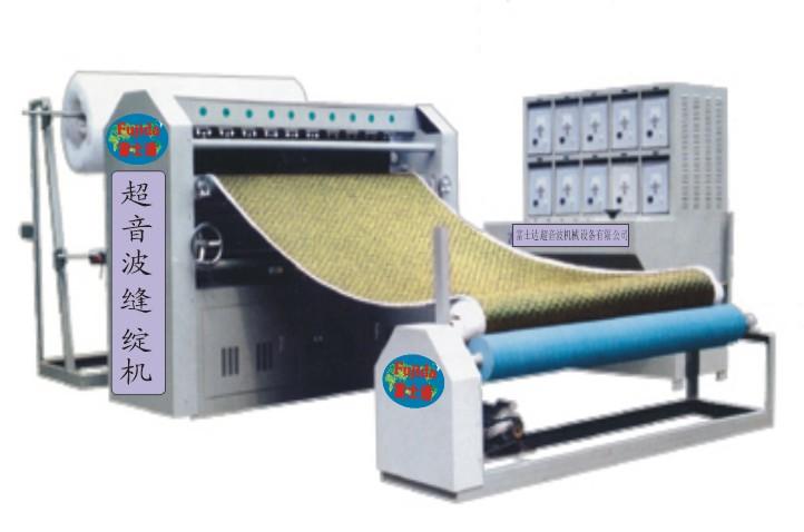 超音波缝绽机(又称:裥棉机) 1