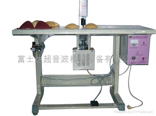 超音波蕾絲內衣縫焊機 1