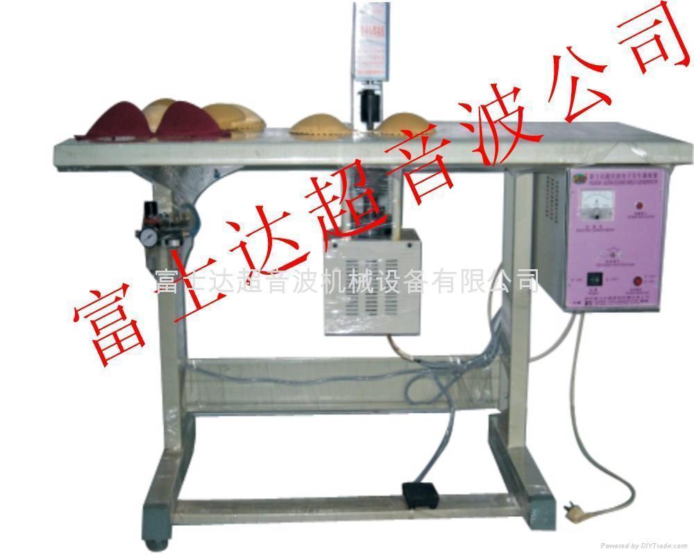 超音波蕾丝内衣肩带焊接机 1