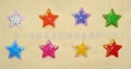 Royal crown\ five Cape stars