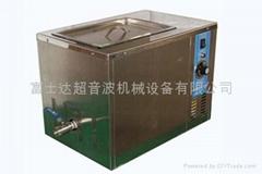 超音波清洗機
