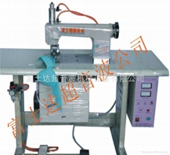 Ultra sound lei silk underwear machine