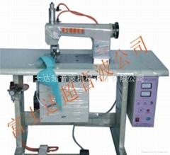 Ultra sound lei silk underwear machine (Hot Product - 1*)