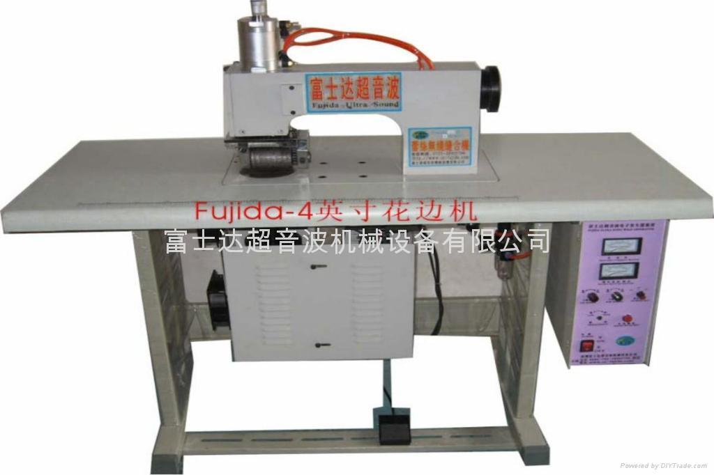 超音波多用型缝合机 1
