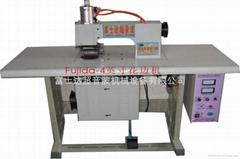 超音波多用型縫合機